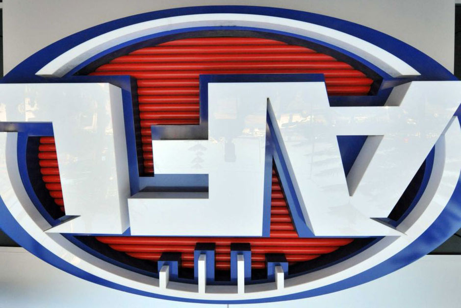 The Australian Football League logo