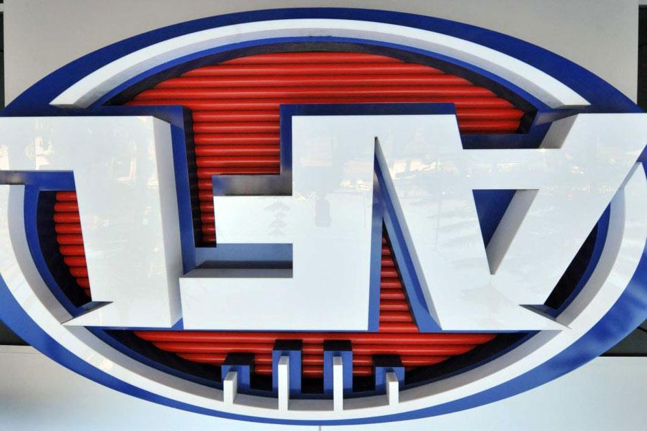 The Australian Football League logo